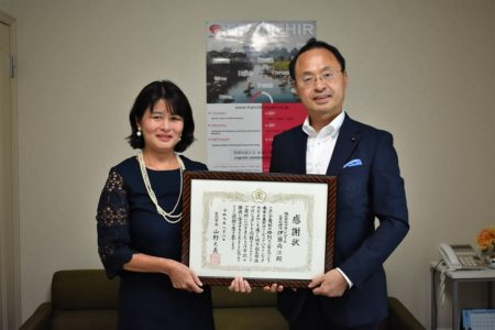 Maire de Kanazawa-shi1